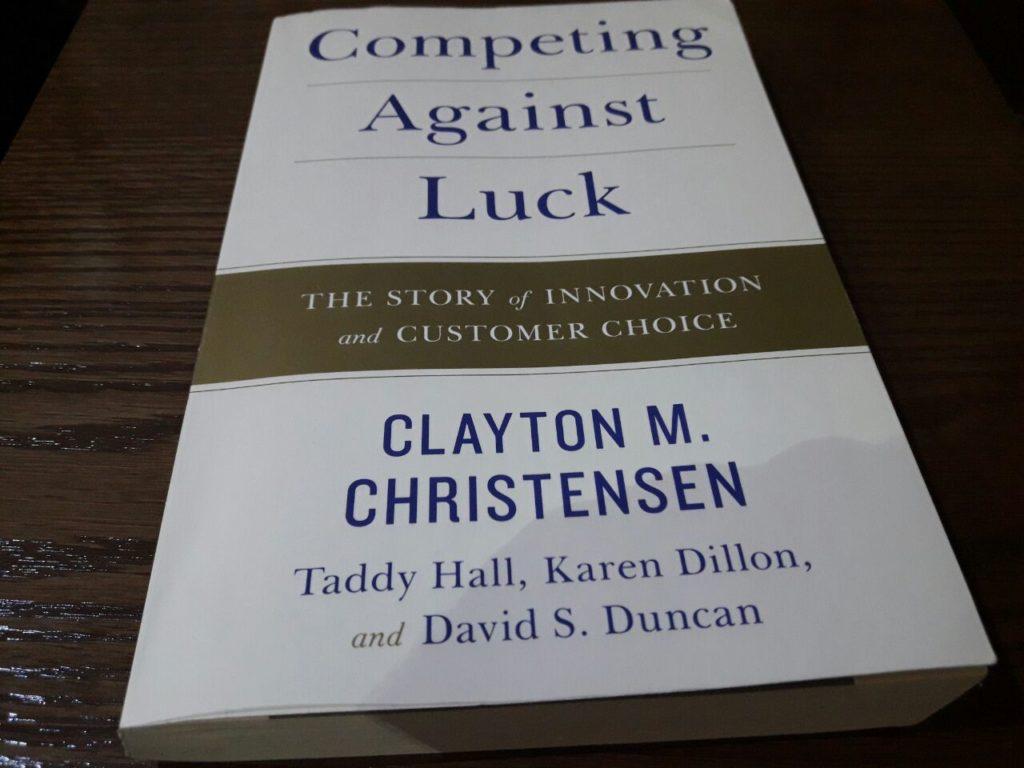 کتاب رقابت در برابر شانس